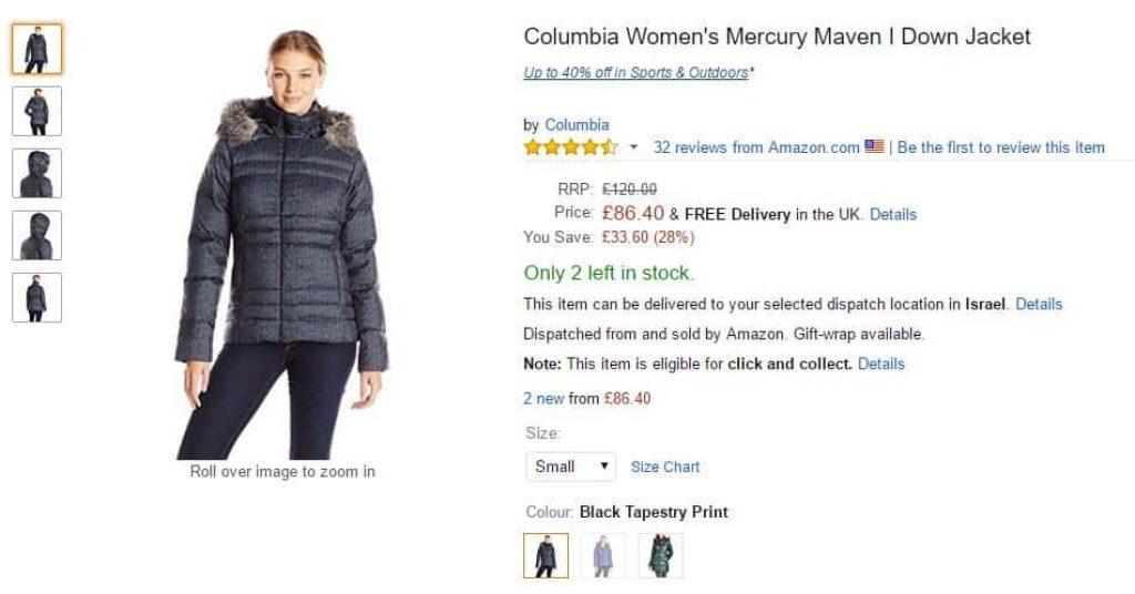 Columbia Womens Mercury Maven I Down Jacket