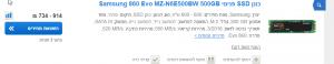 2018 05 23 16 51 45 כוננים קשיחים samsung 860 evo זאפ השוואת מחירים