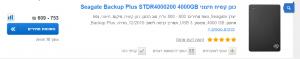 2018 06 13 22 59 49 כוננים קשיחים 4000 GB seagate זאפ השוואת מחירים