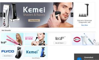 איזה יופי: 8% הנחה – על מוצרי יופי וטיפוח – ב-DealXtreme !