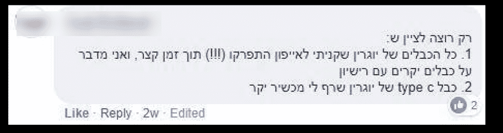 screenshot www.facebook.com 2018.08.03 11 37 05