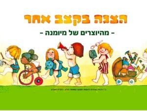 2018 11 19 11 22 31 וואלהשופס אתר הקניות הגדול בישראל. מוצרי חשמל מחשבים ריהוט ועוד.