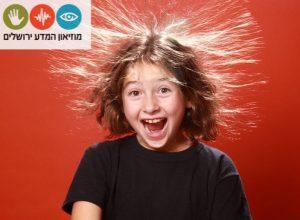 2018 11 19 11 30 32 וואלהשופס אתר הקניות הגדול בישראל. מוצרי חשמל מחשבים ריהוט ועוד.