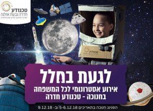 2018 11 19 11 38 15 וואלהשופס אתר הקניות הגדול בישראל. מוצרי חשמל מחשבים ריהוט ועוד.