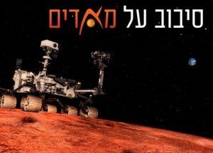 2018 11 19 12 50 22 וואלהשופס אתר הקניות הגדול בישראל. מוצרי חשמל מחשבים ריהוט ועוד.