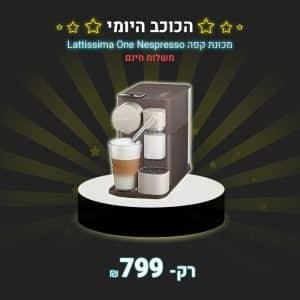 700 700 nespresso