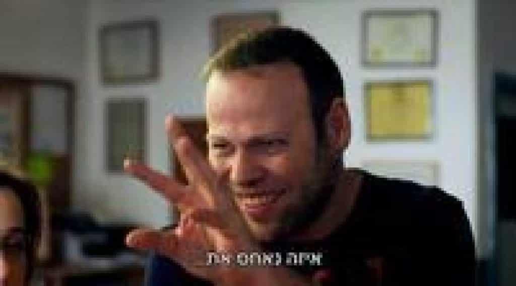 meme thumbs2Fisraeli2Fhagit