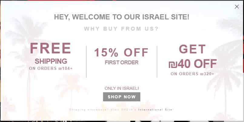 shein מבצעים לישראל