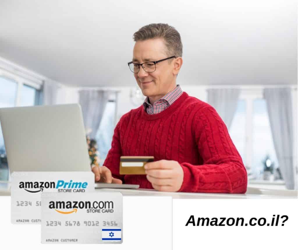 Amazon.co .il