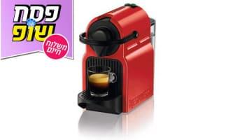 מכונת קפה Nespresso כולל 14 קפסולות – משלוח חינם! | גרו (גרופון)