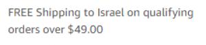מבצע משלוח חינם לישראל אמזון ארהב זוזו דילס