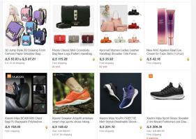 קופון 10% לeBay על פריטים נבחרים