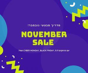 End of Season Sale 1
