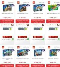 20%+ הנחה על מבחר דגמי LEGO כולל דגמים חדשים!
