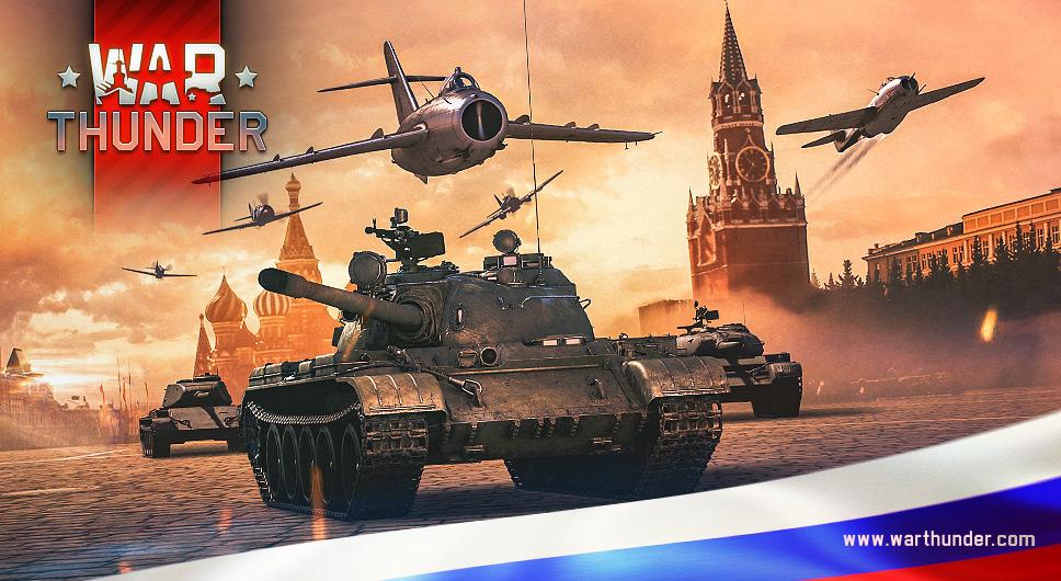 news russia day 2019 COM a324f4d453f0a410c8a75998e83affda