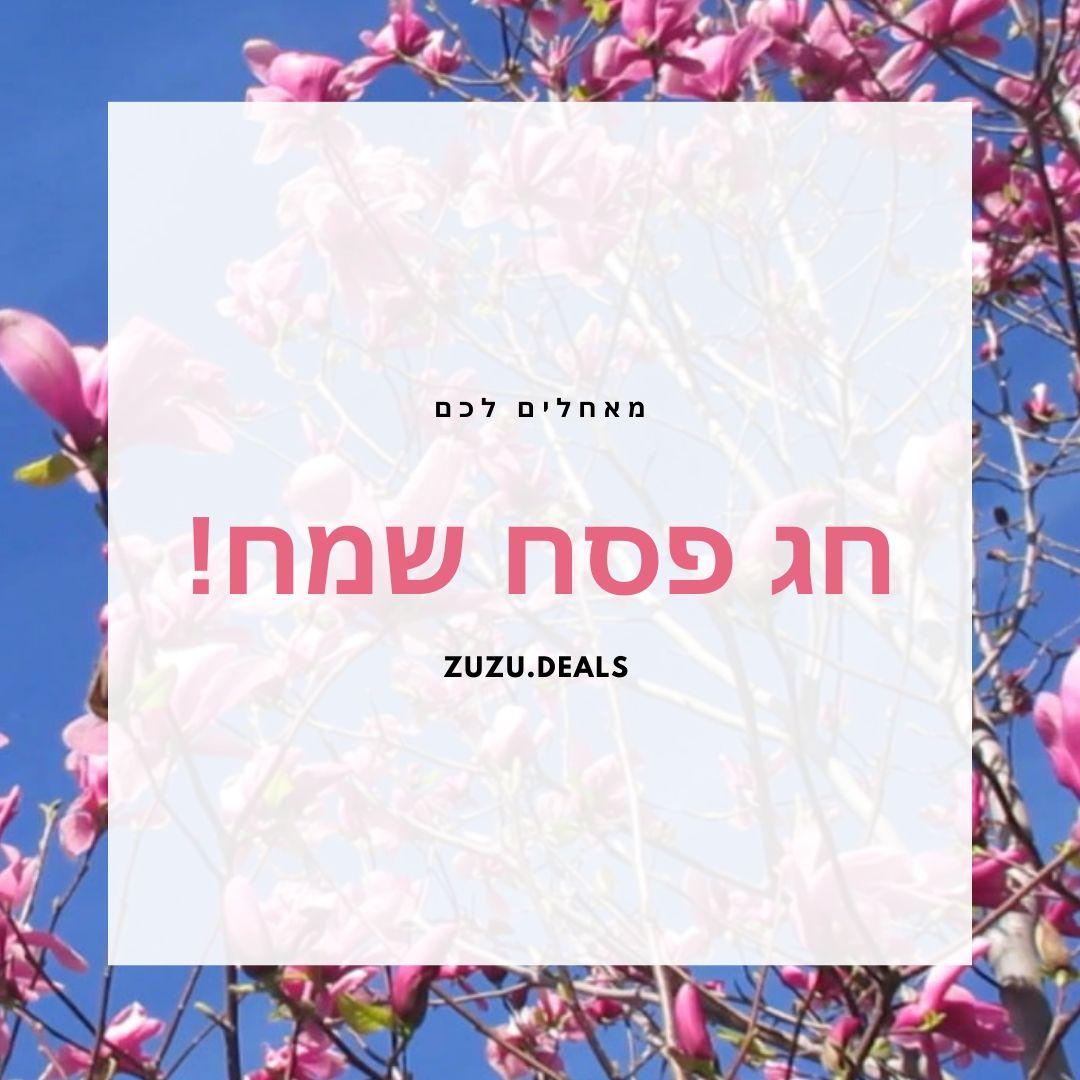 Pink and White Floral Spring Break Promotion Instagram Post
