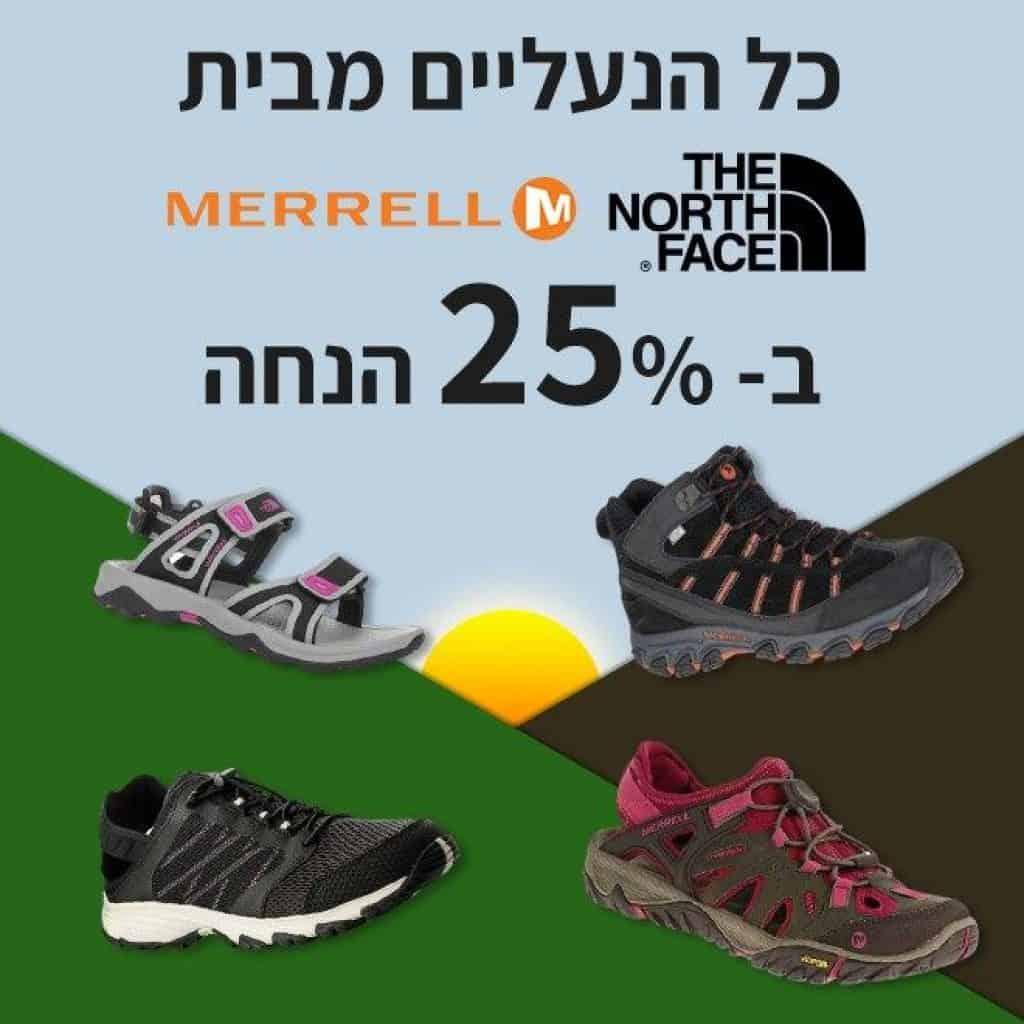 נעליים סנדלים נורת פייס מצבע הנחה זוזו דילס
