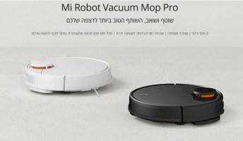 לחטוף! הכי זול שהיה! שואב רובוטי Xiaomi Mi Robot Vacuum Mop Pro המומלץ בכפל הנחות! יבואן רשמי + 2 מיכלים + משלוח חינם – רק ב₪1,244!
