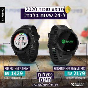שעון GARMIN מבצע זול הנחה