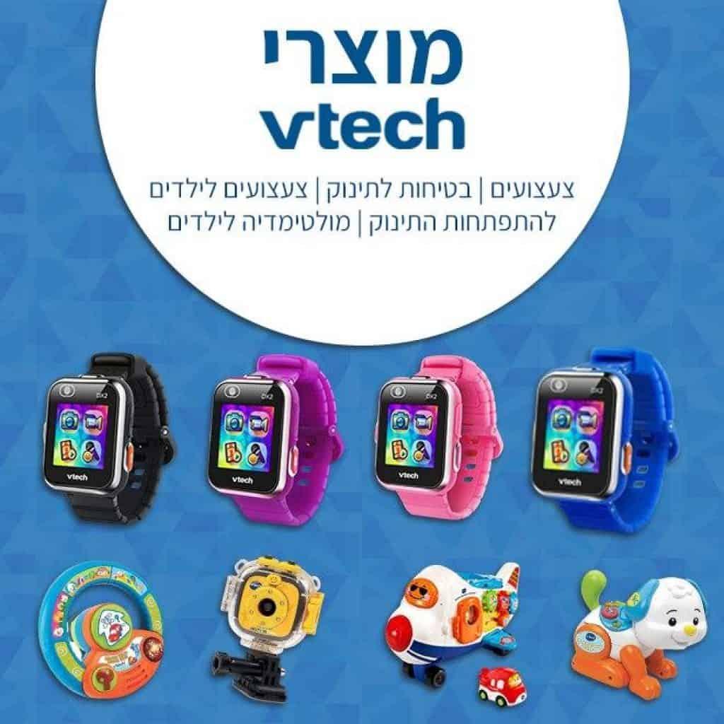 שעון VTECH לילדים מבצע זול הנחה