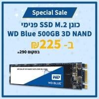 """כונן קשיח Western Digital Blue 500GB M.2SSD רק ב225 ש""""ח! (לקנייה בארץ!)"""