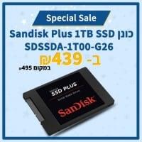 כונן Sandisk Plus 1TB SSD SDSSDA-1T00-G26 רק ב₪439! (לקנייה בארץ)