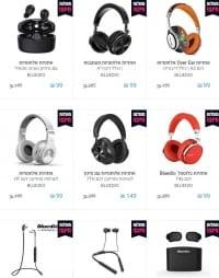 אוזניות Bluedio במחירי חיסול – כולל משלוח עם חינם! (מחירי הפסד!)