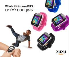 VTech Kidizoom DX2 שעון חכם לילדים רק ב₪149! במקום ₪369
