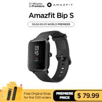 Amazfit Bip S – השעון הכי מבוקש של שיאומי בדור החדש והמשופר, תומך עברית – רק ב52.99$!