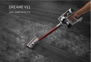 שואב אלחוטי DREAME V11 החדש! חזק יותר, יפה יותר, סוללה גדולה יותר, מסך OLED ועוד! רק ב₪1390 ומשלוח חינם!