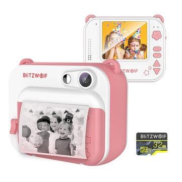 BlitzWolf® BW-DP1 – מצלמת ילדים מדליקה + כרטיס זיכרון 32GB רק ב$39.99!