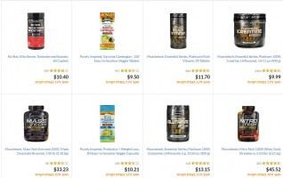 כנסו לכושר! 15% הנחה על מגוון מוצרי הספורט בIHERB! אבקות חלבון, חטיפים ועוד! (+קופון 10%)