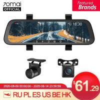 מצלמת רכב משולבת מראה מבית שיאומי 70MAI – הדגם החדש והמשופר עם מסך ענק ומלא ותמיכה ב2 מצלמות ב$59.73