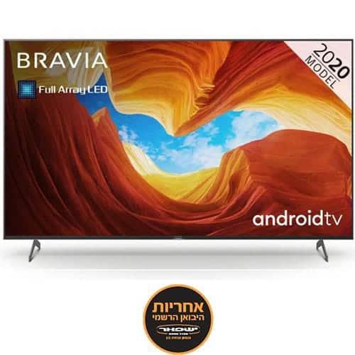 חגיגת SONY BRAVIA! כל סדרת הטלויזיות XH90 100Hz SLIM בהנחת נובמבר!
