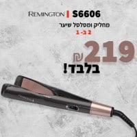 מחליק ומסלסל שיער רמינגטון 2 ב- 1 Remington S6606 – רק ב₪219 במקום ₪349!