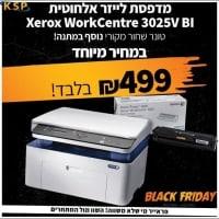 מדפסת לייזר אלחוטית Xerox WorkCentre 3025V BI + טונר שחור מקורי נוסף במתנה! רק ב₪499!