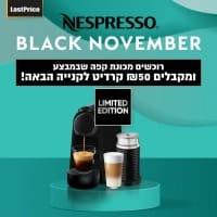 קונים מכונת נספרסו Essenza Mini כולל מקציף אירוצ'ינו ומקבלים ₪50 קרדיט לקנייה הבאה!