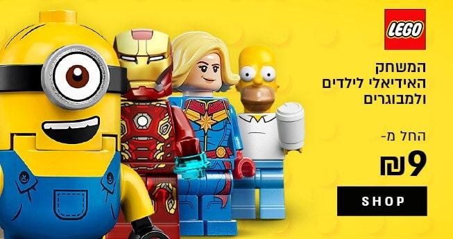 7dc4cdd76799 Lego