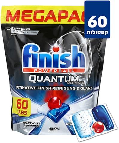 טבליות למדיח Finish Powerball Quantom רק ב₪46! (בקניית 2 ומעלה)