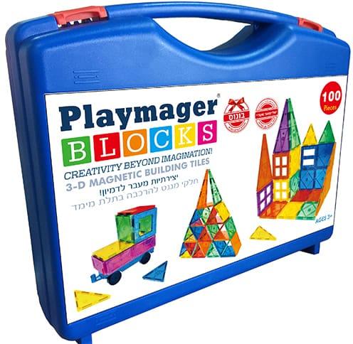 מזוודת מגנטים Playmager עם 100 חלקים רק ב₪95 ומשלוח חינם!