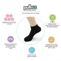 Pulliez – כי מספיק עם המיון גרביים אחרי כל כביסה…קחו מארז גרביים לכל המשפחה במבצע קונים יותר – משלמים פחות!