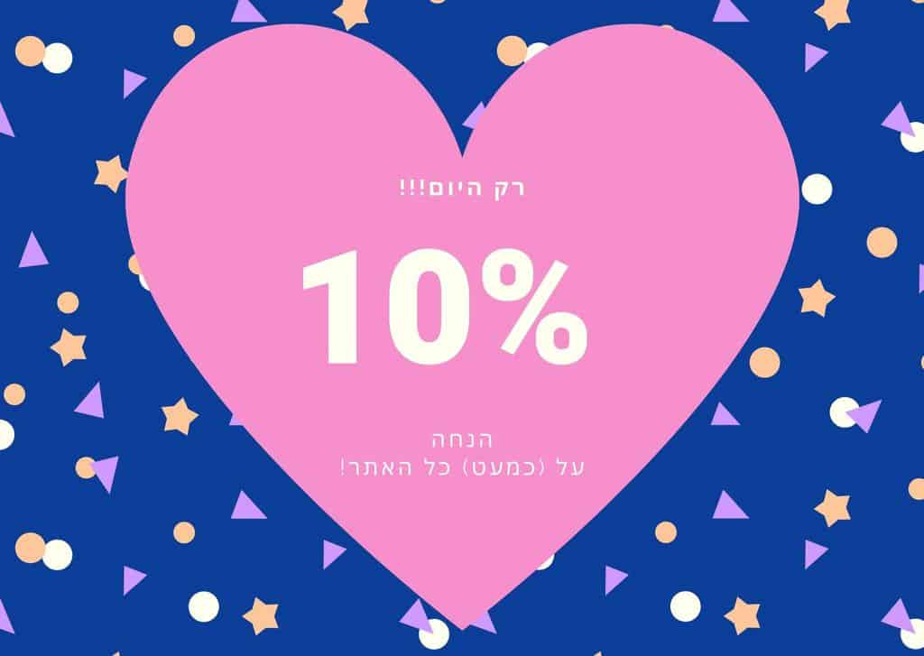Pink Blue Hearts Pattern Valentines Day Card