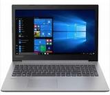 """מחשב נייד Lenovo 330 – עם קופון בלעדי! החל מ1799 ש""""ח במקום 2099 ש""""ח!"""